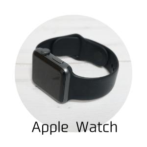 中古Apple Watch
