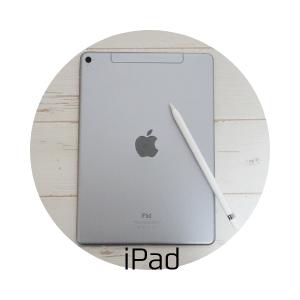 中古iPad