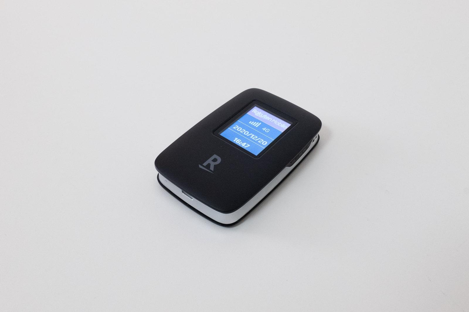 Pocket rakuten wifi